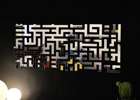 MIROIR DECORATIF FORME LABYRINTHE LOST